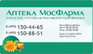 apteka-mosfarma.ru